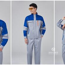 南京秋季工作服厂家长袖耐脏工作服批发南京创美优品服饰图片