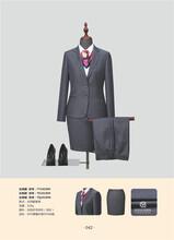 南京商务西装定制职业西装团购厂家南京创美优品服饰图片