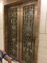 深圳酒店大堂304不銹鋼玫瑰金屏風鏤空隔斷圖片