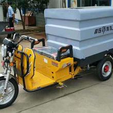 程力小型电动三轮高压清洗车图片