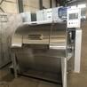 XGP系列工業洗衣機