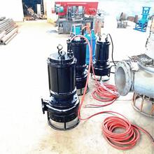 电动抽砂泵大功率潜水矿浆泵图片