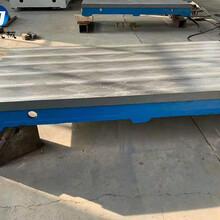 來圖定制檢測平板鐵地板測量平臺焊接平臺找佳鑫重工圖片