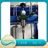 可调式高压安全阀70MPA高压泄压阀螺纹1/4泄压阀溢流阀