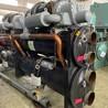 二手126万大卡开利螺杆机开利中央空调转让开利螺杆式水冷冷水机
