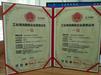 垃圾分类运营服务企业证书广东东莞城区