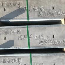 廣州水泥制品鍍鋅包邊電纜井蓋板預制件圖片