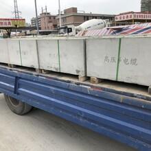增城水泥蓋板預制件圖片