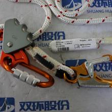 SKYLOTEC锁扣H-137-SC图片