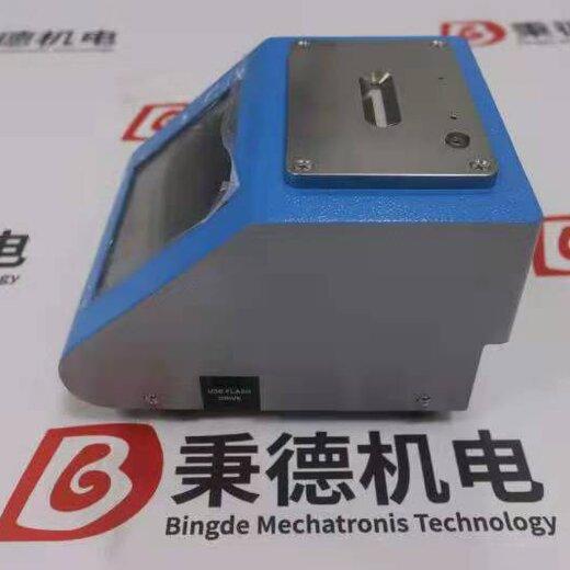 德爾格傳感器6809630(原裝供應)