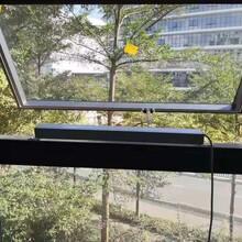 貴州貴陽鑫申鏈條式開窗器廠家XS-KC01電動開窗器廠家圖片