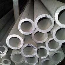 鋁管什么價格/多少錢一噸?圖片