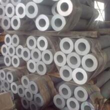 鋁管介紹及執行標準圖片
