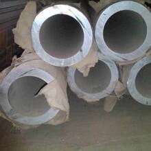 鋁管的常用規格是多少圖片