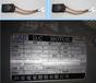 供EG236S進口碳刷EG236S摩根碳刷EG236S電刷EG236S碳刷