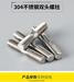 廣東標準件生產廠家