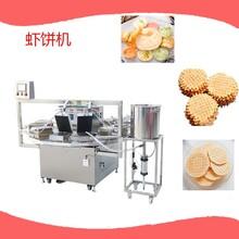 自动虾饼机