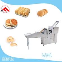 法饼机面坯成型