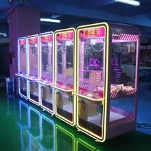 江蘇精品娃娃機價格禮品機娃娃機源頭廠家