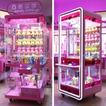 新疆商場全透明娃娃機廠家報價