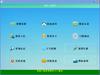 智能門鎖管理軟件Y9.17注冊碼智能門鎖管理軟件Y9.17授權碼