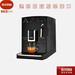 广西南宁办公室咖啡机推荐德国NIVONANICR646咖啡机