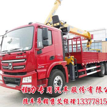 徐工12吨:徐工牌XGA5250JSQN6型随车起重运输车