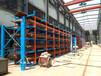 廣東中山管材貨架伸縮懸臂式結構還可以存放棒料槽鋼鋁型材角鐵