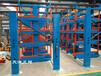 浙江紹興軸類存放架伸縮懸臂式長軸貨架吊車存放節省方便