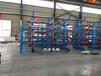 廣東佛山鋼材貨架伸縮懸臂貨架圓鋼存放架鋁型材擺放架