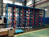 浙江杭州鋼管貨架伸縮懸臂式結構分類擺放6米9米12米鋼管