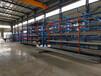 廣東茂名不銹鋼管材貨架伸縮懸臂式吊車存放管材方便節省快捷