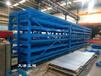 廣東深圳鋁板存放架抽屜式結構分類擺放鋁板銅板不銹鋼板