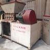 湖南益陽二手木材陶瓷雙軸撕碎機礦泉水桶撕碎機800型3.8萬