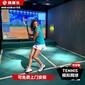 室內模擬網球是2021年潮流的室內體育運動項目之一圖片