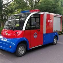 微型电动消防车社区小型消防车图片