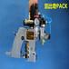 六安N600A-nir/进口缝包机易燃易爆缝包机