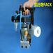宣城N600A-nir/气源气动封包机化工厂封包机
