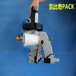 合肥N600A-nir/手持式缝包机易燃易爆缝包机