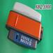 池州-s900-桌面式湿水纸机-免费测试