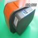 淮北-s900-小型濕水紙機-免費測試