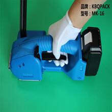 阿拉善盟-MK-16-半自动包装机-售价图片