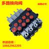 DCV140-5OT