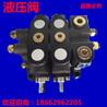 開倉機多路換向閥型號ZL20-2-226A開艙機液壓閥