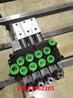 多路閥液壓件四聯閥手動氣控組合閥垃圾車QZM40MD-T/OOOO