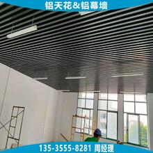 錄音棚吊頂帶吸音棉微孔鋁方通仿木紋玻璃棉穿孔鋁垂片廠家圖片