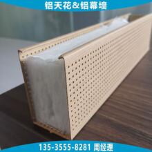 多功能會議廳穿孔吸音鋁垂片天花會議廳吸音棉鋁方通圖片