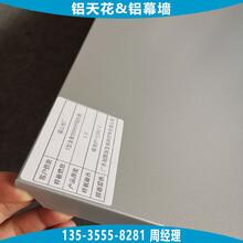 600600機房吊頂穿孔吸音鋁扣板帶黑色無紡布的吸音鋁扣板圖片