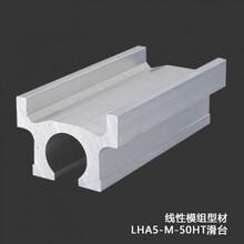 蘇州上海點膠機流水線機械手工業鋁型材高精級精級圖片