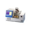 GB/T261自动闭口闪点测定仪石油产品低温闭口闪点测试仪
